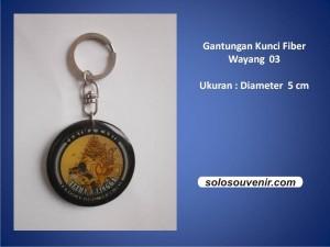 Souvenir Pernikahan Gantungan Kunci fiber wayang 03