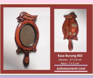Souvenir Pernikahan kaca batik burung 002