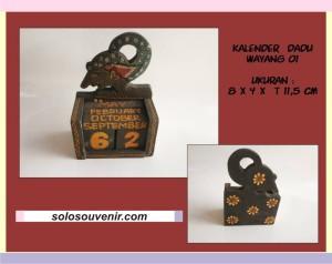 Souvenir Pernikahan Kalender Dadu Wayang 01