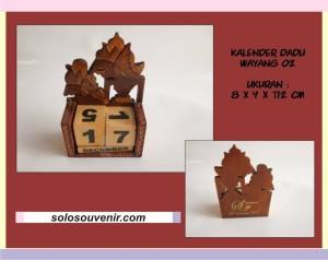 Souvenir Pernikahan Kalender Dadu Wayang 02